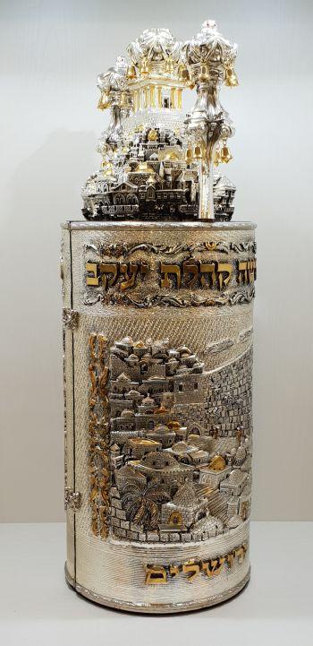 דגם ירושלים 45