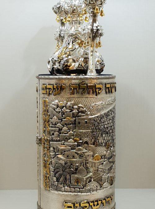 תיק הפטרה דגם ירושלים