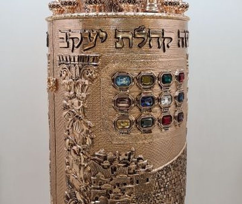דגם חושן המקדש זהב אדום